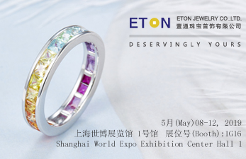 2019 ShangHai Jewelry Fair